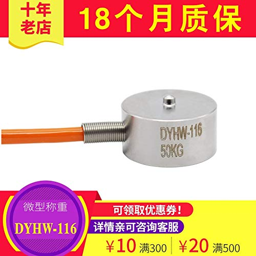 FINCOS Robot Mobile Phone Micro Load Cell, Pressure, Gravity, Force, Weight Sensor, High-Precision, Small Size - (Color: 0 500KG)