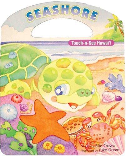 Seashore Touch-n-See Hawaii ()