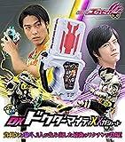 Bandai Kamen Rider Ex-Aid DX DOCTOR MIGHTY XX Gashat