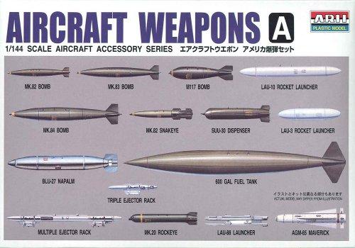 マイクロエース 1/144 エアクラフトウエポン No.1 A アメリカ爆弾セットの商品画像