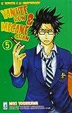 Yankee-Kun & Megane-Chan il teppista e la quattrocchi vol. 5