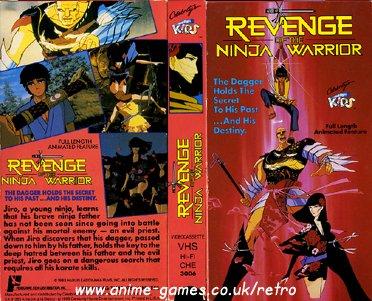 Amazon.com: Revenge of the Ninja Warrior [VHS]: Hiroyuki ...