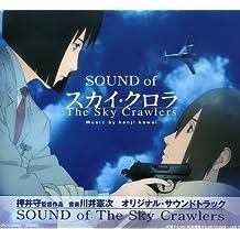 Sky Crawlers Original Soundtrack