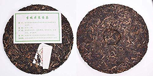 2004 Nanxun Tea Factory [Nanlu Mountain] Old Brand [Pure Raw Laosheng Tea] Yunnan Fourteen Years Dry Storage Storage Transformation Tang Dynasty Oil Run Red Permeation High Aroma Fullness176.36oz 12.5 by NanJie (Image #2)