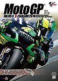 Motor Sports - 2014 Motogp Official DVD Round 5 France Gp [Japan DVD] WVD-334