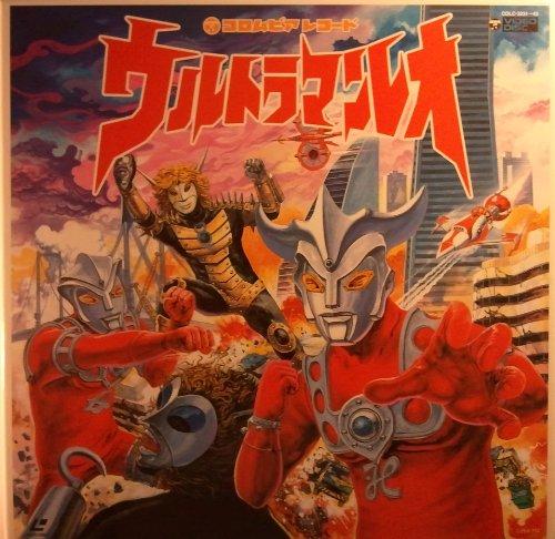ULTRAMAN LEO LD-Box [Japanese Laserdisc, Box Set]