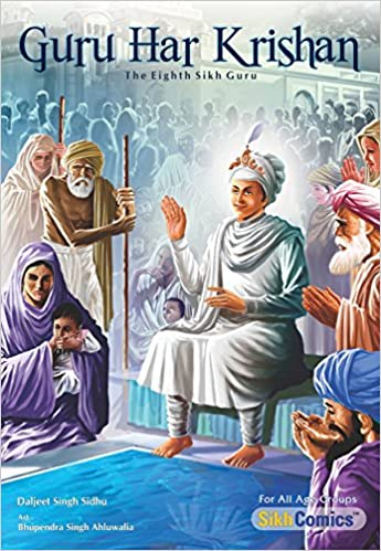buy guru har krishan the eighth sikh guru book online at low