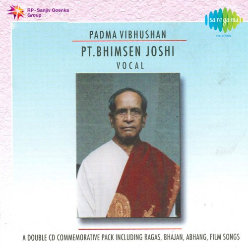 pandit bhimsen joshi bhajans mp3 download