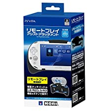 PSVITA Remote Play assist attachment [L2 / R2, L3 / R3 buttons mounted] (PCH-2000 only) Japan imports