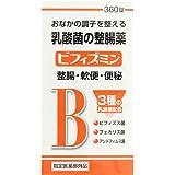 ビフィズミン 360錠 乳酸菌の整腸薬 [指定医薬部外品]