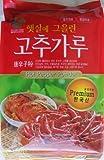 Shin Sun Mi Korean Red Pepper Coarse Powder, 2.0 Pounds