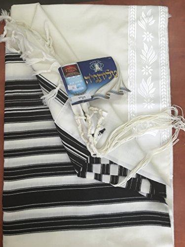 100% Wool Tallit Prayer Shawl Model CHABAD Size 46'' L X 67'' W 50-H by Talitania (Image #7)
