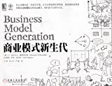 img - for Business Model Generation (Chinese Edition) book / textbook / text book