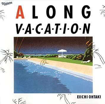 amazon a long vacation 30th edition 大滝詠一 j pop 音楽