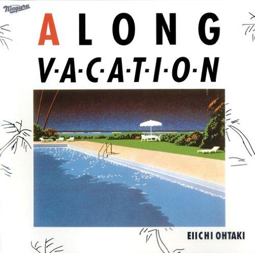大滝 詠一/A LONG VACATION 30th Anniversary Edition
