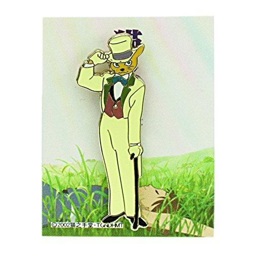 01 Japan Pin - Studio Ghibli pin badge Baron n-01