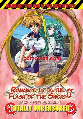 Romance is in the flash of the sword 2 онлайн