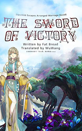 (The Sword of Victory: Book 8 of Starchild Escapes Arranged Marriage)