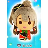 Kyungurumi mini puppet