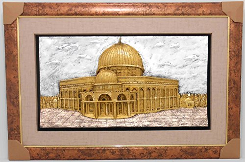 Islamic Muslim Wood & Resin Frame- Al Aqsa Mosque 3d - Home Decorative by Nabil's Gift Shop