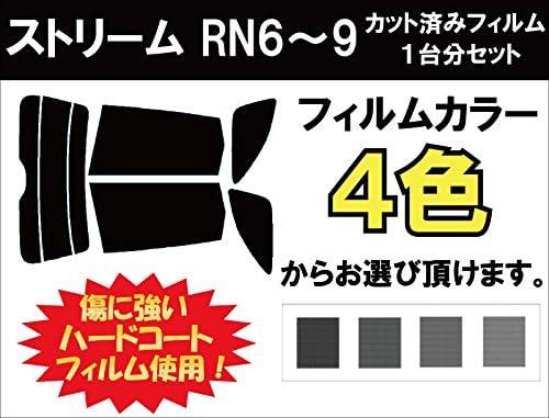 HONDA ホンダ ストリーム 車種別 カット済み カーフィルム RN6~9 / スーパーブラック