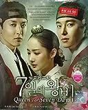 Queen for Seven Days (Korean Drama DVD, English Subtitle, All Region)