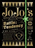 JoJo's Bizarre Adventure 3rd 2/Battle Tendency Blu-ray Box < First specification Version >
