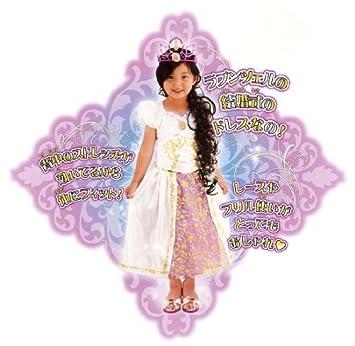 Vestido de novia de princesa de Disney Rapunzel moda (jap?n importaci?n