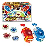 beyblade battle gear - Shooting Gear Battle Set Round 4EA Spin top Attack Defense Basic Tactical Wrist pad Boys Toys