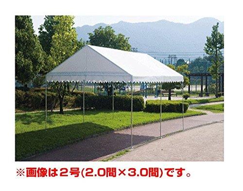 学校/イベント用テント 岸工業 テント ブルドックスロープ 1号(2.67×3.56m[1.5間×2.0間]) オレンジ/白   B00NUST0W8