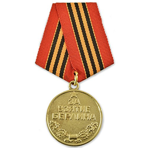 - OrdersMedals ww2 USSR Russian Military Collection Medal for The Capture of Berlin Award Copy