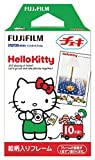 Hello kitty instax mini films for Fuji instant mini cameras set of 3 packs x 30 photos