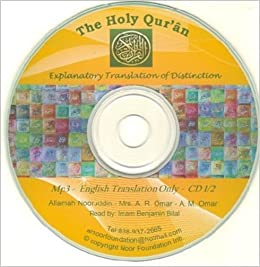 The Holy Quran English Translation Audio: Allamah Nooruddin, Abdul