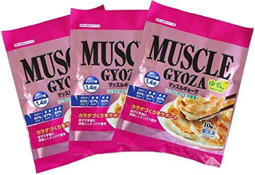 MUSCLE GYOZA ~マッスルギョーザ~ ゆず風味(国産ゆず使用) 3袋セット