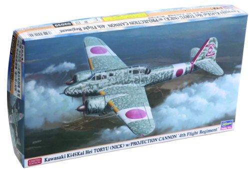 ハセガワ 1/72 川崎 キ45改 二式複座戦闘機屠龍 丙型 突出砲装備機 飛行第4戦隊
