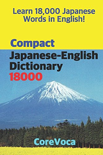 Compact Japanese-English Dictionary 18000: How to learn essential Japanese vocabulary in English Alphabet for school, exam, and business