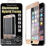 iPhone6/6S 3Dアルミフレームハイブリッド 強化ガラス 「Smooth Protect」0.26mm / 硬度9H 液晶保護強化ガラスフィルム (iPhone6/6S 4.7インチ / ゴールド/クリアガラス)