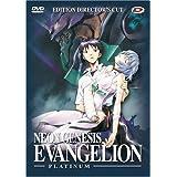 Neon genesis evangelion - director's cut