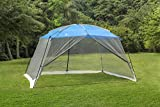 Best Easy Up Canopies - ALPHA CAMP Screen House Tent Easy Setup Canopy Review