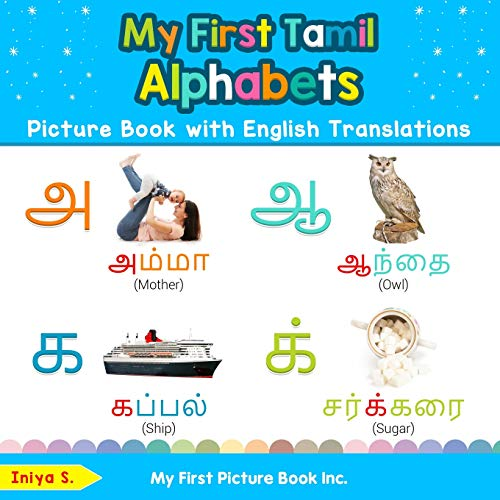 My First Tamil Alphabets Picture Book with English Translations: Bilingual Early Learning & Easy Teaching Tamil Books…