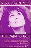 The Right to Err, Nina Iskrenko, 0894108077