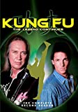 Kung Fu: The Legend Continues - The Complete Second Season