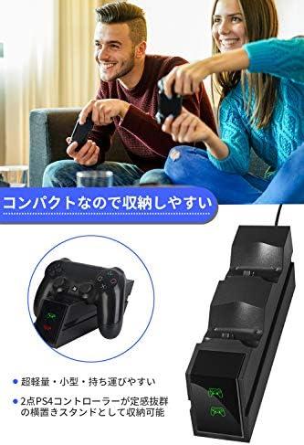PS4 コントローラー 充電器 2020最新版 XCSOURCE PS4 スタンド 充電器 充電 スタンド DS4/PS4 Pro/PS4 Slim 充電器 PS4 コントローラー 充電 2台用 充電可能 充電 LED 指示ランプ付き GA101