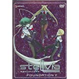 Stellvia: V.5 Foundation V