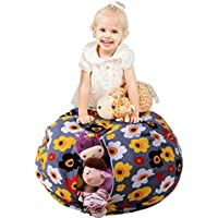 Uozzi Bedding Stuffed Animal & Toys Storage Bean Bag Pouf - Perfect Organization for Extra Toys, Blanket, Towels, clothes, Pillows - Premium Quality Cotton Canvas(Floral, 26)