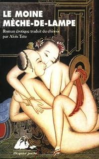 Le moine mèche-de-lampe: roman pornographique du début des Qing, Anonyme