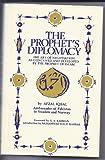 Prophet's Diplomacy, Afzal Iqbal, 0890070067