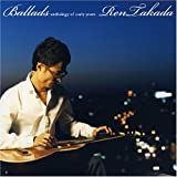 Ballads-anthology of early years-