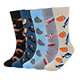 Men's Cool Colorful Casual Socks - Novelty Funny Casual Combed Cotton Crew Dress Socks Gift Pack(Tsocks-5Pairs-seafood)
