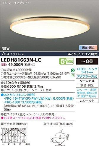 東芝ライテック LEDシーリングライト 和のどか 8畳 リモコン別売 B00KYD4UPY 調光調色 12畳 12畳|調光調色|CANTIL DARK【カンティル ダーク】